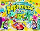 pop'n music 16 PARTY♪ (タイトル画面)