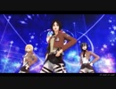 【進撃のMMD】「No titile」と「shake it!」