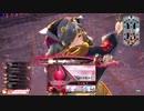 赤いミクサと緑の温羅 協奏1430代