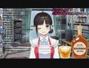 鈴鹿詩子、SAOを見る「キリトお尻見せなさいよ」
