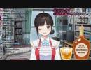 第82位:鈴鹿詩子「失言した」…同事務所ショタを性的に見ていると発覚 thumbnail