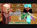 【日刊Minecraft】最強の抜刀VS最凶の匠は誰か!?絶望的センス4人衆がカオス実況!#34【抜刀剣MOD&匠craft】