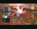 【FF14】Ixion鯖の迷惑戦士