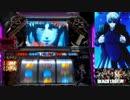 【パチスロ】BLACK LAGOON 2  [カットインALLを目指して] No.2