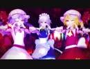 【東方MMD】 Happy Halloween 【レミリア・フラン・咲夜】