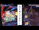 コジケン革命 第13話(2/2)