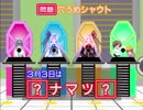 【MMD再現】マジカル頭脳パワー part9-1 マジカルシャウト 予選1回戦