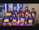 RX-72 ~ HISASHI (GLAY) VS 茂木淳一 ~ 第116回 (1/3)