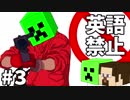 【Minecraft】何も使えなくなる前に黄昏の森クリアするよ!【縛り実況】Part03