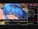 第47位:【RTA】ランス03-RTAリーザス陥落 -??時間??分??秒 part2/? thumbnail