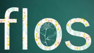 flos/cover - meo -