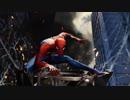 【Marvel's SPIDER-MAN】「高難度で初見プレイ!親愛なる隣人」第41回