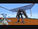 【Minecraft】JointBlockでロボもの?Part79【JointBlock】