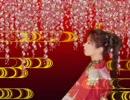 【ニコニコ動画】【オリジナル曲】夢紅~ユメクレナイ~【歌ってもらったり】を解析してみた