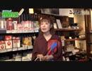 第57位:降幡愛の「ふりりんは文化」特典動画【秋田のものをえらぶりりん】 thumbnail