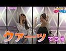 目指せ!!100万GOOD 第77話(1/2)