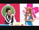ドラゴゲリオンZ ~劇的大改造DX~【第55話】(会員様限定放送)