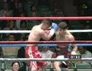 ボクシング ホルヘ・リナレス vs ルイス・