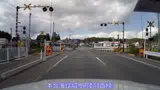 【車載動画】国道458号part9