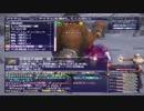 第75位:カッパのFF11生活791 今月の銀チケット 【実況】 thumbnail