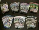 誕生日だから遊戯王カードいっぱい買った(サベージ・ストライクもあるよ)