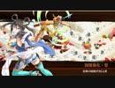 【城プロRE】異界門とお菓子の魔女 ~後~:難しい ☆4改以下5人 無撤退