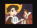 リボンの騎士 第5話 怪物の谷