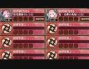 【緊急出兵】異界門とお菓子の魔女 後 難しい【☆8、聚楽第&姫路城、平均85】