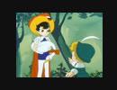 リボンの騎士 第7話 のろいの白鳥