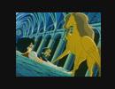リボンの騎士 第8話 幻の馬