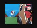 リボンの騎士 第35話 飛行船を追え!