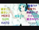 【VOCALOID ALL STARS】Tell Your World【ボカロ合唱】