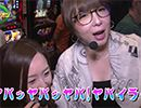 水瀬&りっきぃ☆のロックオン #197
