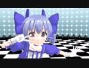 【MMD】勇気ちひろでぶれないアイで(1080p)