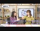 「DVD版 巽悠衣子の下も向いて歩こう\(^o^)/」CM