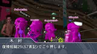 変 態 糞 ド カ ッ タ リ ー.mp2
