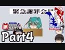 みっくりフランス美食旅ⅡPart4~JAL45便(後編)~