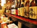 【昭和歌謡】 居酒屋 にこにこ 【作業用BGM】 thumbnail