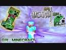 第12位:【日刊Minecraft】最強の抜刀VS最凶の匠は誰か!?絶望的センス4人衆がカオス実況!#36【抜刀剣MOD&匠craft】