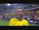 南米クラシコ 《親善試合》 ブラジル vs アルゼンチン  (2018年10月16日)