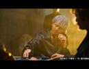 天 天和通りの快男児(ドラマパラビ) 第3話 2018/10/17放送分