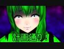 【東方MMD】 世界最低のクソゲー!?あなたの知らない洋ゲーの世界 阿求のゲーム縁起