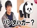 日本の人権派みたいな人って何故中国の人権弾圧に何も言わないの?