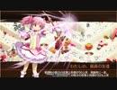 【城プロRE】異界門とお菓子の魔女-後- 難 コラボキャラのみ 再配置なし