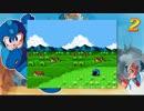 【実況】Mega Man Legacy Collection Part7【ロックマン2】
