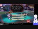 【QMAXIV】ゲーちゃえんじょい勢のPC版QMAβテスト (18/10/10,14)