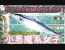 第77位:【実況】穢なき漢の初体験【艦これ2期】秋刀魚イベント編part5