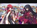 Fate/Grand Order 風魔小太郎&加藤段蔵 マイルーム追加ボイス集+幕間開放プロフィール(10/17追加分)