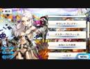 【FGO】エルドラドのバーサーカーからアキレウスへの 10/17追加ボイス【Fate/Grand Order】