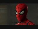 【Marvel's SPIDER-MAN】「高難度で初見プレイ!親愛なる隣人」第43回